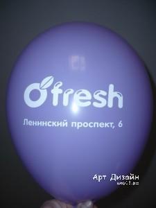 Арт Дизайн – Печать на шарах