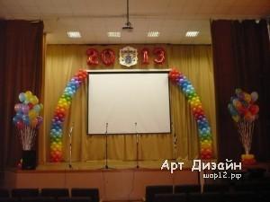 Арт Дизайн – оформление школ и детских садов воздушными шарами